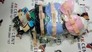 Нижнее белье Trifil, Vero moda, Mosrose сток 258008