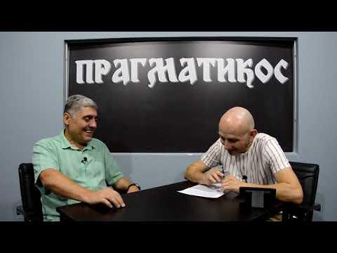 Питања и одговори - 71. део - др Мирољуб Петровић
