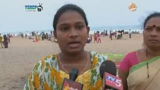 visakhapatnam ysrcp leaders visits sand art on aatma gowrava yatra at beach 6th apl 17