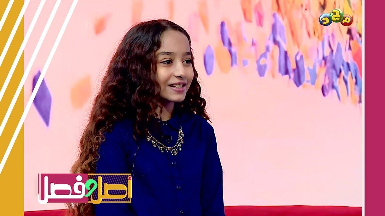 شبكة المجد:فكرة برنامج أصل وفصل مع ياسمين و لي لي   قناة مجد