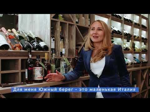 Мой бизнес на Южном берегу: винный бутик «Виномания»