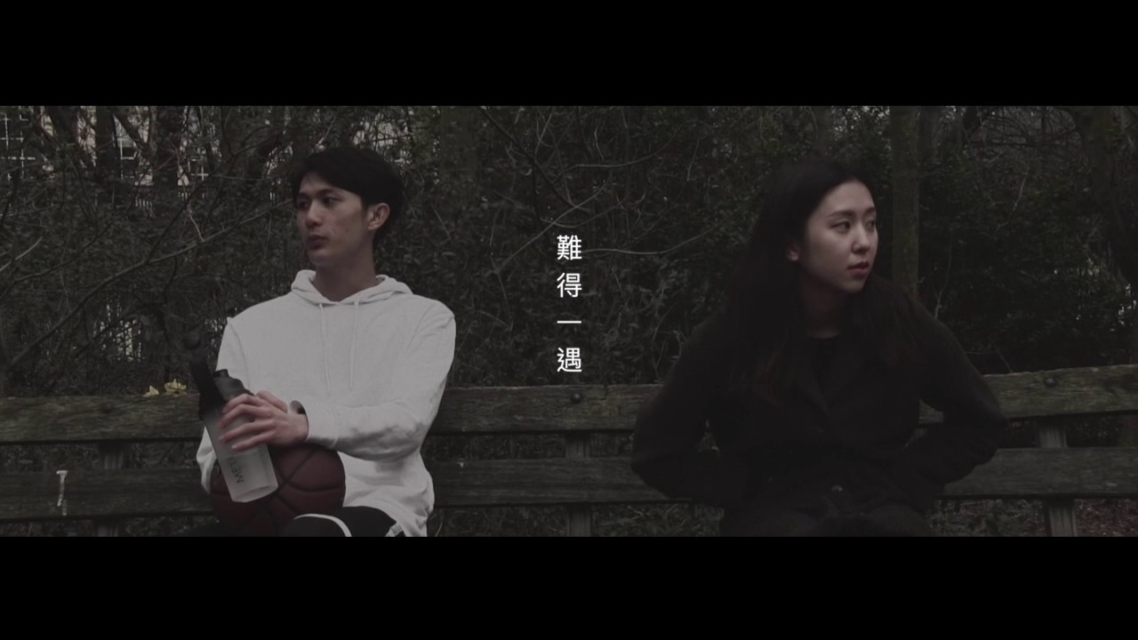 JohnLan 莊 | 林奕匡 Phil Lam - 難得一遇 MV #JohnlanProducer