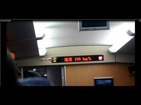 High Speed train from Nanning to Guilin (China) on Feb 2, 2014