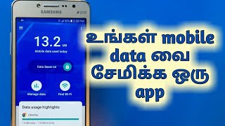 Google Datally Android App Review in Tamil | It Saves Your Mobile Data