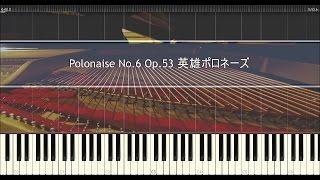 楽譜を検索→ http://amzn.to/2hphC5N ショパン作曲 「英雄ポロネーズ」...