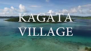 Solomon Islands, Santa Isabel Island. Kagata Village.
