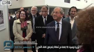 مصر العربية | وزيرة تونسية: 90 بالمائة من أطفالنا يتعرضون للعنف الأسري