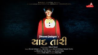 YAAD TARI (યાદ તારી) : Rahul Raval | Nikita Soni | Dhruval Sodagar RAGHAV DIGITAL