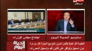بالفيديو.. تامر أمين يشيد بقرار تسجيل نقل ملكية السيارات