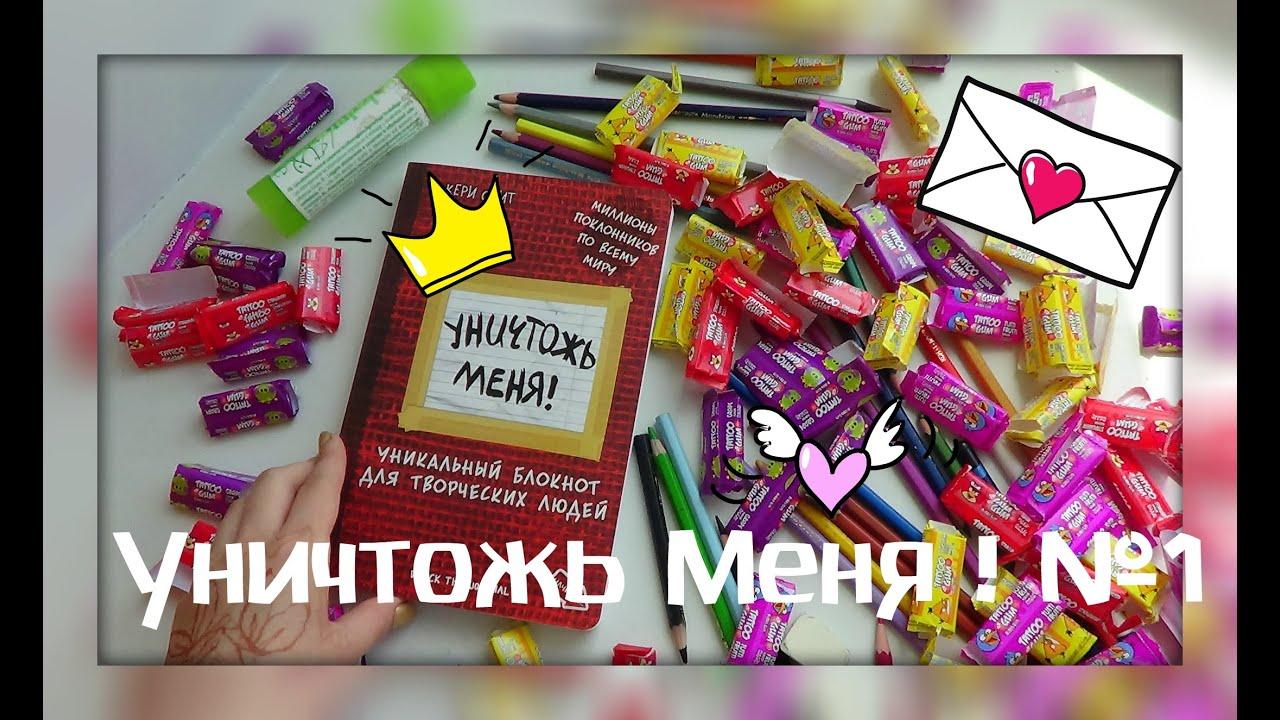 Распаковка посылок. ДОБРЫЕ ЛЮДИ: посылки из Беларуси (2 часть .