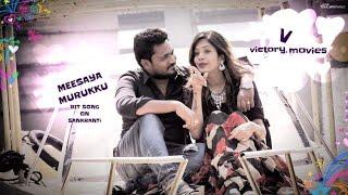 Meesaya murukku bit song//kasiprabas//victory.movies//maabu&sravani
