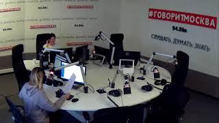 Смотреть видео Новости 18 февраля 2018 года на 16:30 на Говорит Москва онлайн