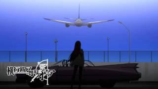 Watch Steins;Gate: Oukoubakko no Poriomania Anime Trailer/PV Online