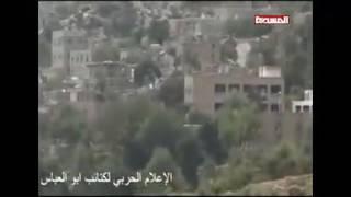 مرتزقه السعودية الدواعش في قريه الصراري