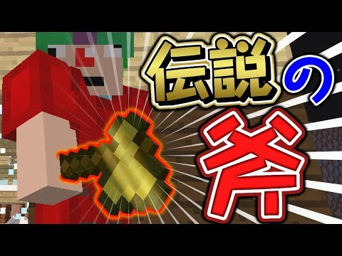 『フライシェン』という神な配布ワールドです! 作者様のフォーラムページ http://forum.minecraftuser.jp/viewtopic.php?t=35710 《チャットルールとか》...