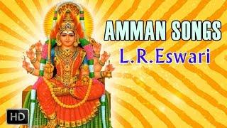 Amman Devotional Songs - Aayan Sagodariyae - Sakthi Mahimai - L.R.Eswari