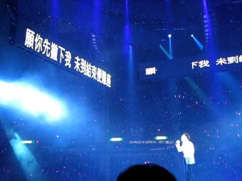 陳奕迅 - 美中不足 10.2.2012 騰訊微博黃偉文作品展 Concert YY