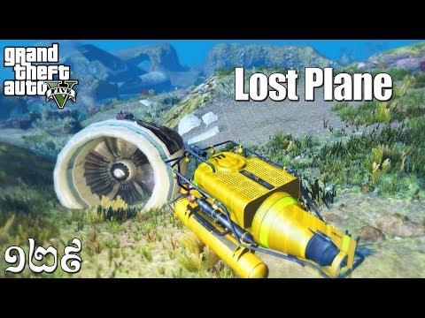 ខ្ញុំរកឃើញយន្តហោះអាមេរិចក្នុងសមុទ្រ - Secret Place in GTA 5 (GTA 5 Real Life Ep129) Khmer|VPROGAME