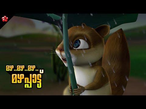 മഴപ്പാട്ട്-★-rain-song-★-malayalam-children's-cartoon-song