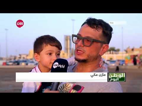 الوطن اليوم | اتحاد الكرة يستعرض مخالفات البرقان في فترة رئاسته لجنة الاحتراف  - 16:22-2017 / 10 / 12