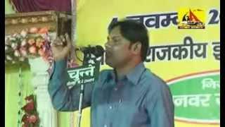 Poet Altaf Zia at Mushaira, Deoria - 2013