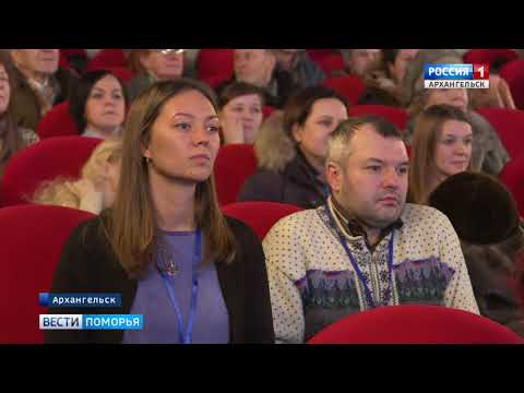 В Архангельске, Северодвинске и Новодвинске начались показы фестивального кино «Arctic Open»