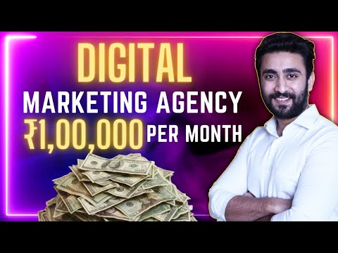 How to Earn Money Online with Digital Marketing | By @Digital Dhairya