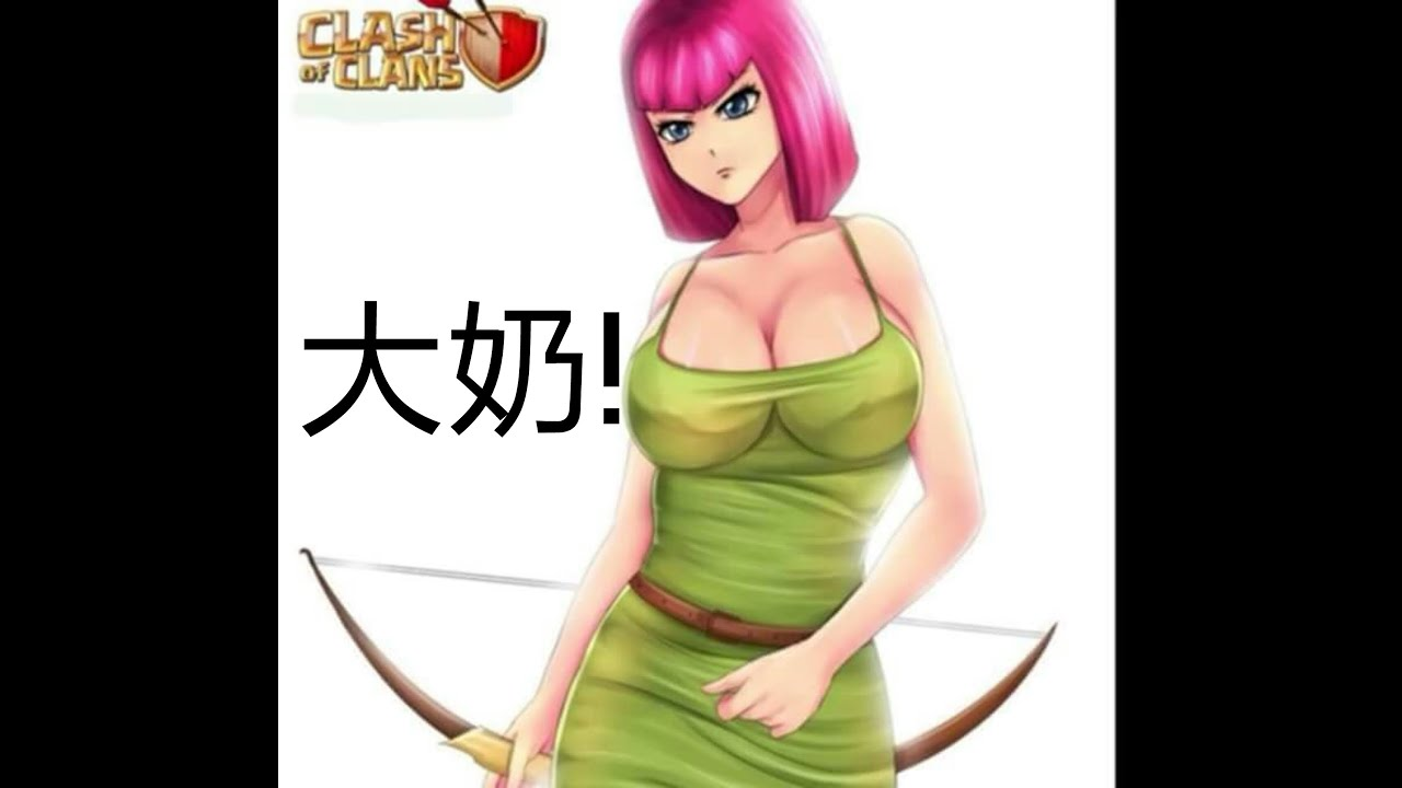 Showing Porn Images For Anime Clash Of Clans Porn  Www -3516