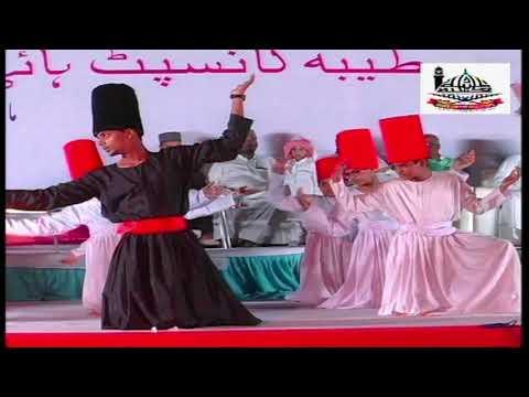 8th Annual Day Noor E Elahi Song