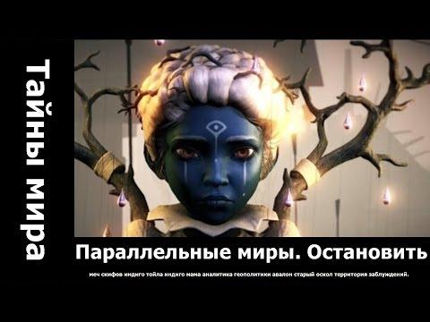 Ведьмы.Наставница Сталина.Документальный фильм
