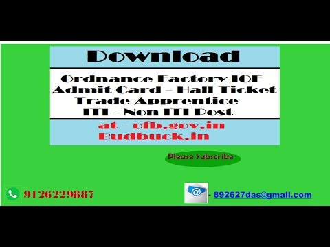 HOW TO DOWNLOAD OFB ADMIT CARD
