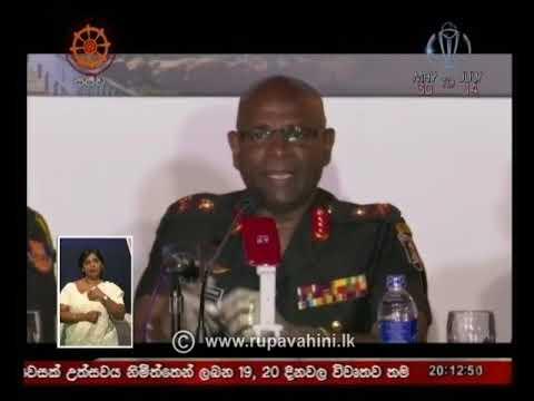 Rupavahini Sinhala News 8.00 pm | 2019-05-16