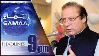 Samaa Headlines   9 PM   SAMAA TV   29 July 2017