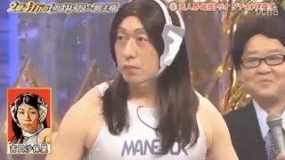 You Tubeで堅実に月10万円以上稼ぐ裏技を公開!! → http://directlink....