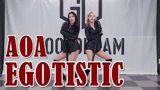 [K-POP] 에이오에이(AOA) - 너나해 (Egotistic)│Cover dance 커버댄스│퀸덤