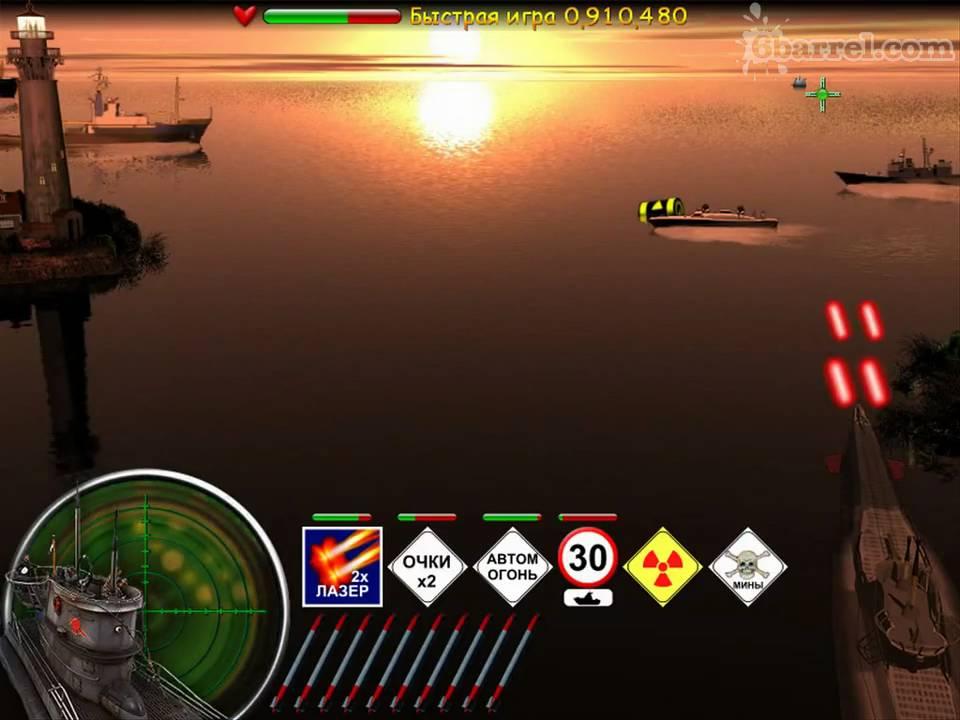 Морской бой: Военные корабли игра на Андроид  …