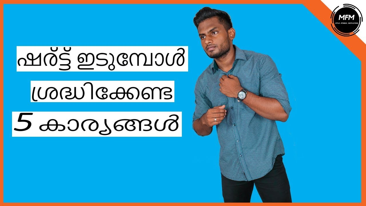6 SHIRT Secrets to LOOK GOOD in a SHIRT | Men's Fashion Malayalam