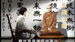 生 一 聖嚴法師 大法鼓 0027 dvd