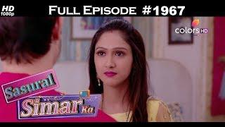 Sasural Simar Ka - 1st November 2017 - ससुराल सिमर का - Full Episode