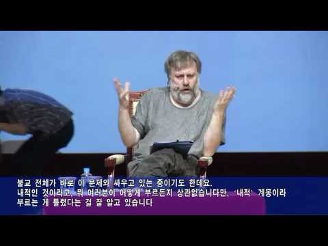 [Slavoj Zizek] What Is to Be Done for Politics? - Q&A