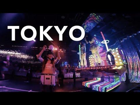 Количество жителей Токио численность населения Фото и карты
