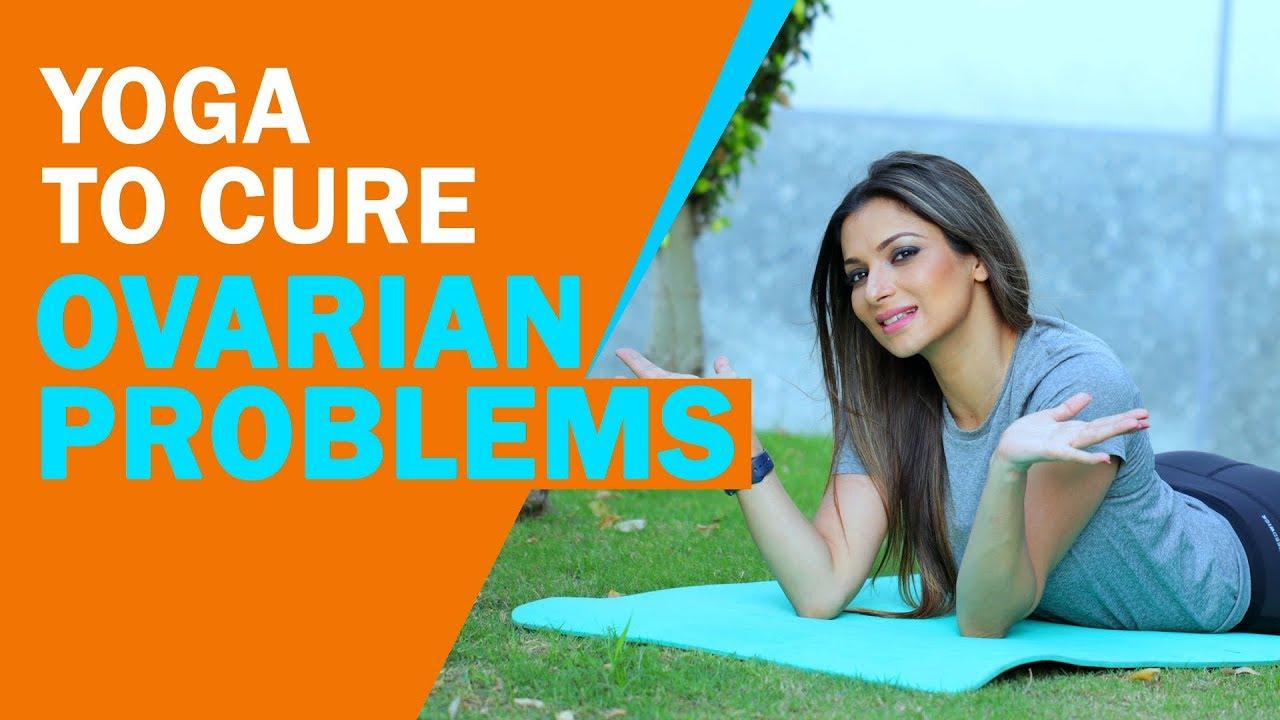 Yoga To Cure Ovarian Cyst | ओवेरियन सिस्ट (Cysts) से निजात दिलाएगा ये योगासन