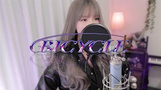 """Download CHUNG HA(청하) - """"Bicycle"""" COVER by 새송 SAESONG"""