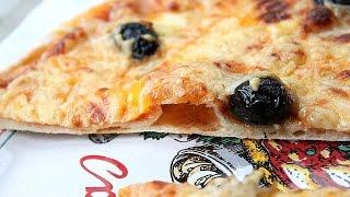 Repeat youtube video Recette pâte à pizza maison sans pétrissage / Homemade pizza dough recipe