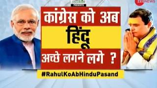 Taal Thok Ke: If Congress is with 'Hindus' then why against RSS and its branches?