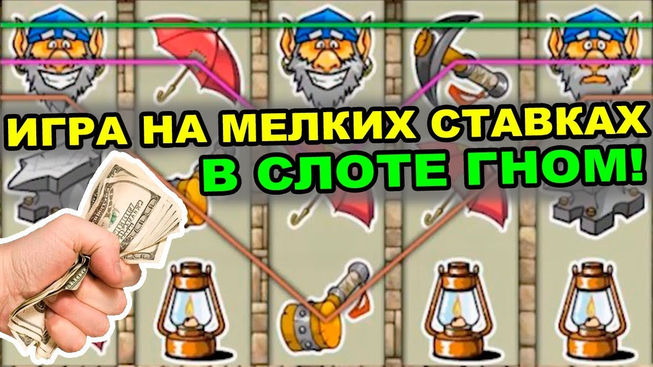 Fonbet ru букмекерская