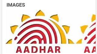 E- आधार कार्ड कैसे डाउनलोड करे / How to download e-aadhar card