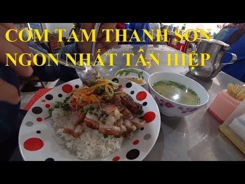 Cơm Tấm Thanh Sơn Ngon nhất Tân Hiệp, Kiên Giang, Việt Nam   Vietnam food   Ký Sự Miền Tây