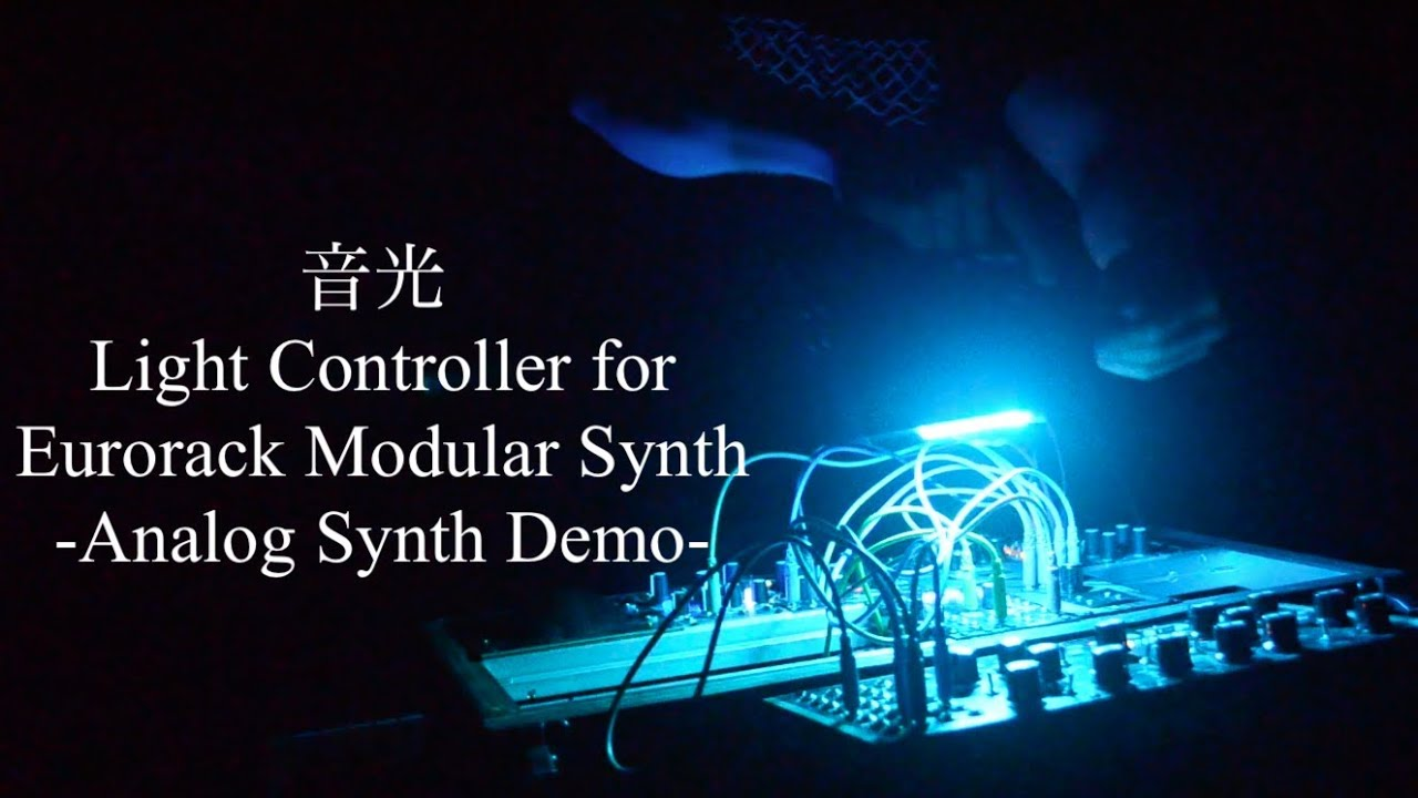 onkou light controller for modular synthesizer analog synth demo youtube. Black Bedroom Furniture Sets. Home Design Ideas