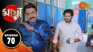 Maya - Episode 70 | 5th Nov  2019 | Sun Bangla TV Serial | Bengali Serial